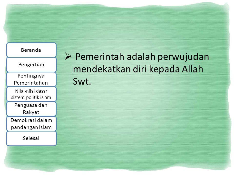 Di Dalam Al-Qur'an 1.Kemestian mewujudkan persatuan dan kesatuan ummat 2.Kemestian bermuayawarah dalam menyelesaikan masalah ijtihadiyah.