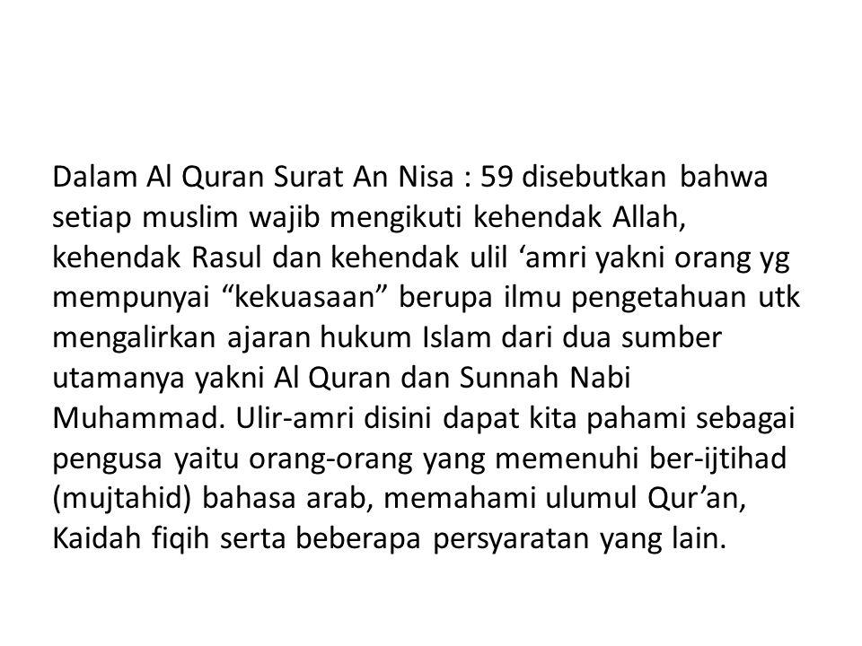 Dalam Al Quran Surat An Nisa : 59 disebutkan bahwa setiap muslim wajib mengikuti kehendak Allah, kehendak Rasul dan kehendak ulil 'amri yakni orang yg