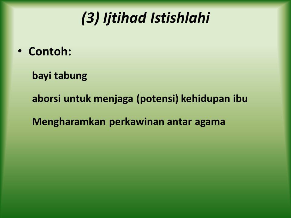 Ijtihad Qiyasi Hokum syubhat untuk bunga bank pemerintah. Muhammadiyah berpandangan bahwa banga bank yang menyertai transaksi perbankan pemerintah tid
