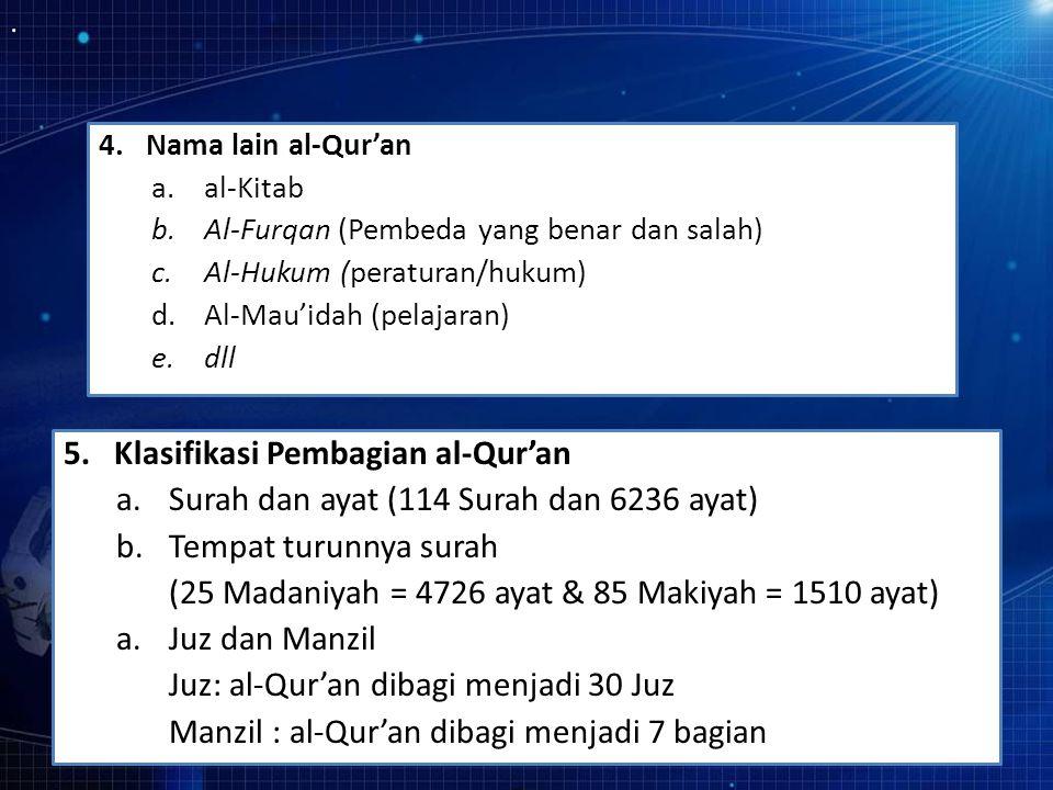 Hubungan al-Qur'an dengan kitab-kitab lain: a.Menuntut kepercayaan umat Islam terhadap eksistensi kitab- kitab tersebut b.Diposisikan sebagai pembenar dan batu ujian (verifikator) bagi kitab-kitab sebelumnya c.Menjadi referensi untuk menghilangkan perselisihan pendapat antar umat-umat rasul yang berbeda d.Al-Qur'an meluruskan sejarah, karena di dalamnya terdapat berbagai cerita mengenai kehidupan kaum-kaum terdahulu.