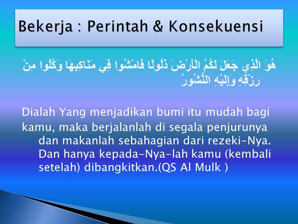 Kualitas kerja yang itqan atau perfect merupakan sifat pekerjaan Tuhan (baca: Rabbani), kemudian menjadi kualitas pekerjaan yang islami (an-Naml: 88).