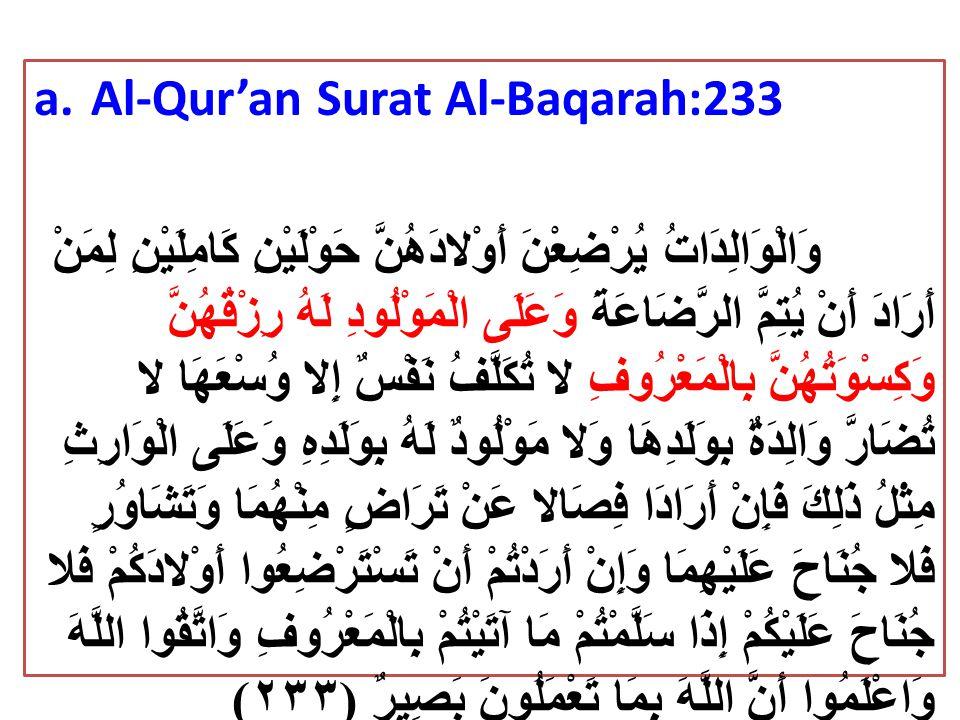 a.Al-Qur'an Surat Al-Baqarah:233 وَالْوَالِدَاتُ يُرْضِعْنَ أَوْلادَهُنَّ حَوْلَيْنِ كَامِلَيْنِ لِمَنْ أَرَادَ أَنْ يُتِمَّ الرَّضَاعَةَ وَعَلَى الْم