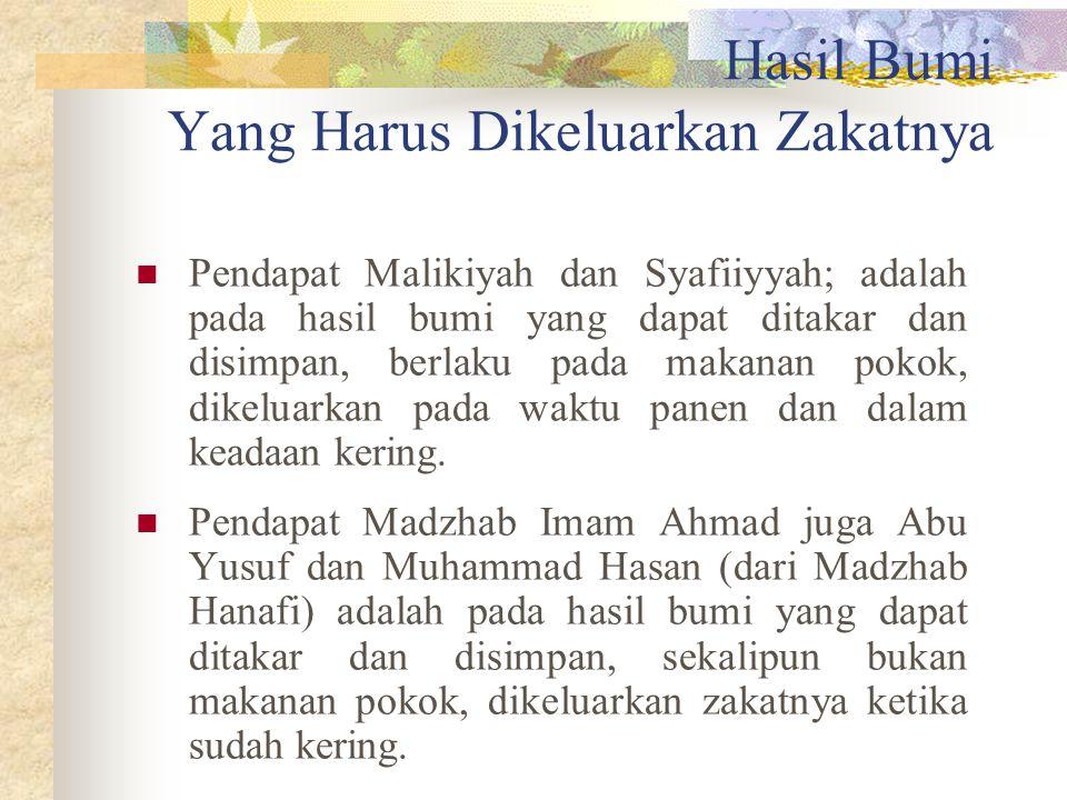 """Zakat Pertanian Dari Jabir, dari Rasulullah saw """"… Tidak wajib bayar zakat pada kurma yang kurang dari 5 ausuq """" (HR Muslim) Dari hadist ini dijelaska"""