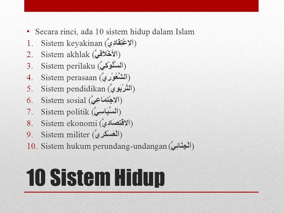 10 Sistem Hidup Secara rinci, ada 10 sistem hidup dalam Islam 1.Sistem keyakinan ( اَلاِعْتِقَادِيُّ ) 2.Sistem akhlak ( اَلأَخْلاَقِيُّ ) 3.Sistem pe