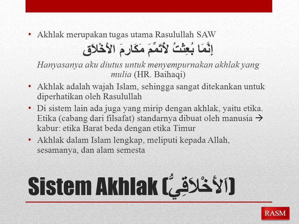Sistem Akhlak ( اَلأَخْلاَقِيُّ ) Akhlak merupakan tugas utama Rasulullah SAW إِنَّمَا بُعِثْتُ لأُتَمِّمَ مَكَارِمَ الأَخْلاَقِ Hanyasanya aku diutus