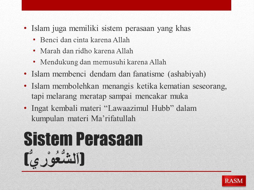 Sistem Perasaan ( اَلشُّعُوْرِيُّ ) Islam juga memiliki sistem perasaan yang khas Benci dan cinta karena Allah Marah dan ridho karena Allah Mendukung