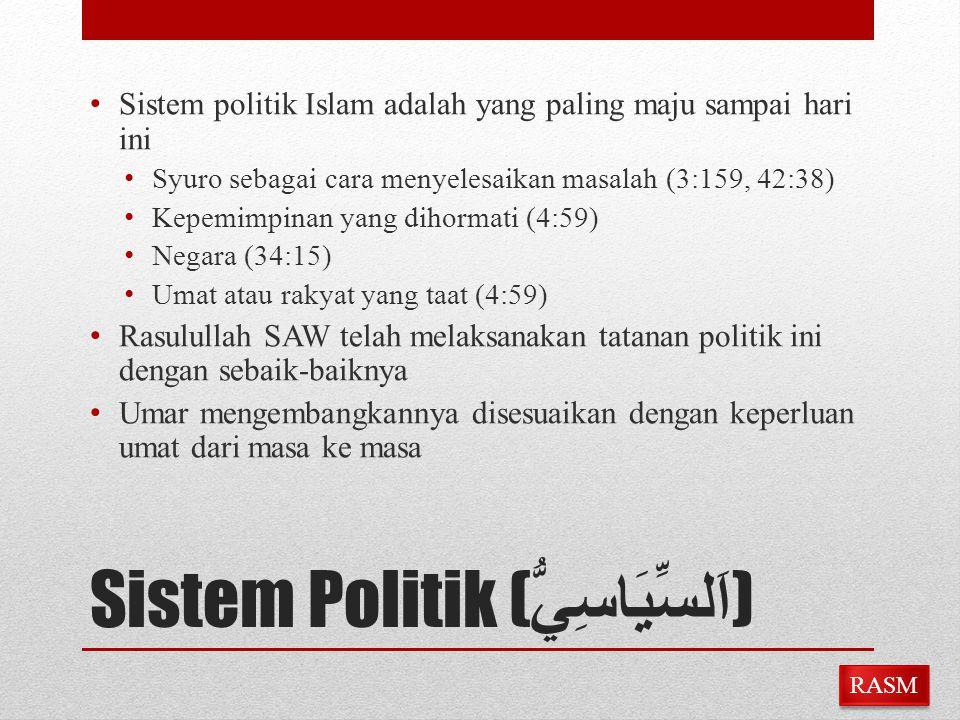 Sistem Politik ( اَلسِّيَاسِيُّ ) Sistem politik Islam adalah yang paling maju sampai hari ini Syuro sebagai cara menyelesaikan masalah (3:159, 42:38)