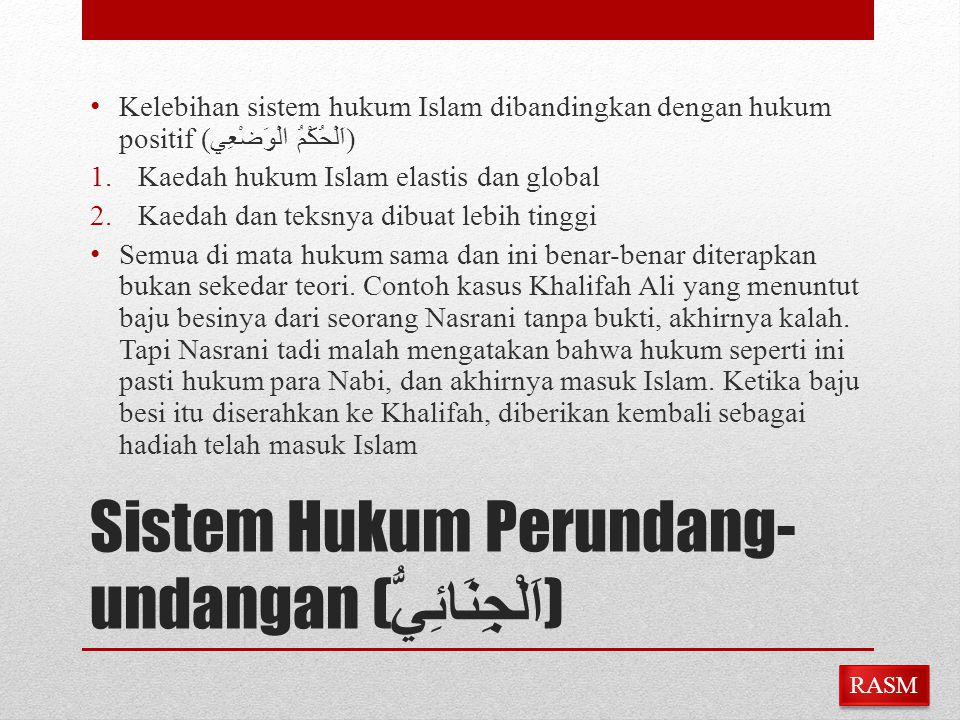 Sistem Hukum Perundang- undangan ( اَلْجِنَائِيُّ ) Kelebihan sistem hukum Islam dibandingkan dengan hukum positif ( اَلْحُكْمُ الْوَضْعِي ) 1.Kaedah