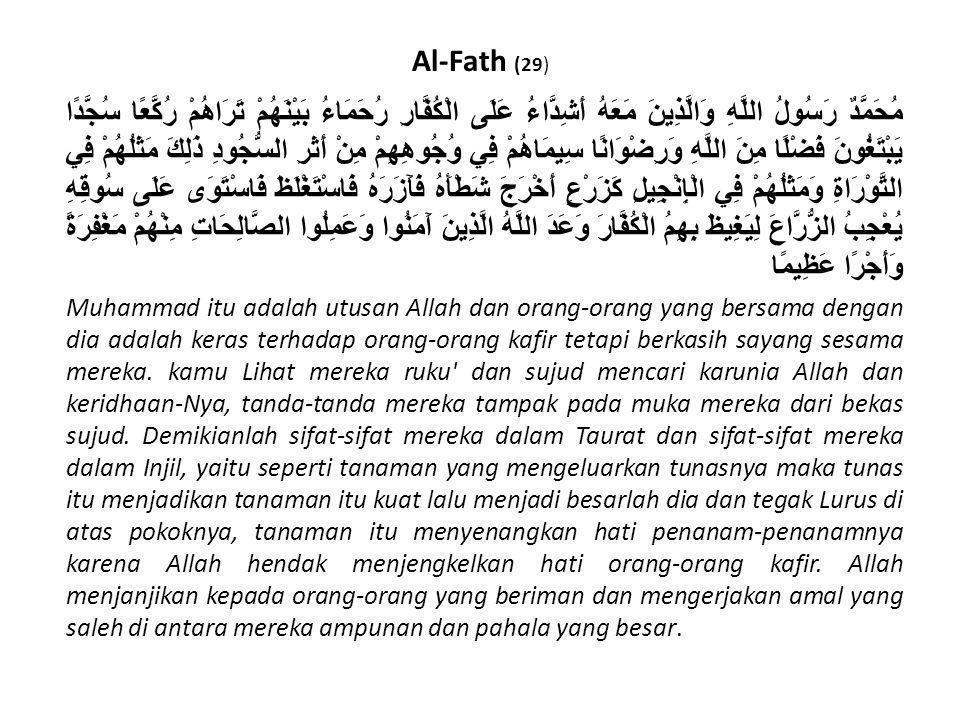 Al-Fath (29) مُحَمَّدٌ رَسُولُ اللَّهِ وَالَّذِينَ مَعَهُ أَشِدَّاءُ عَلَى الْكُفَّارِ رُحَمَاءُ بَيْنَهُمْ تَرَاهُمْ رُكَّعًا سُجَّدًا يَبْتَغُونَ فَ