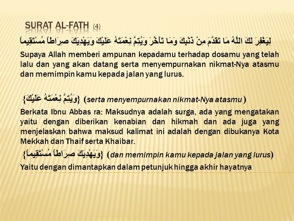لِيَغْفِرَ لَكَ اللَّهُ مَا تَقَدَّمَ مِنْ ذَنْبِكَ وَمَا تَأَخَّرَ وَيُتِمَّ نِعْمَتَهُ عَلَيْكَ وَيَهْدِيَكَ صِرَاطاً مُسْتَقِيماً Supaya Allah memb