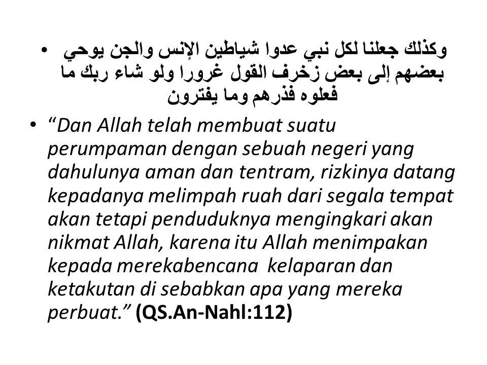 Imam Ibnu Majah meriwayatkan bahwa akan ada lima bencana yang akan menimpa umat ini.