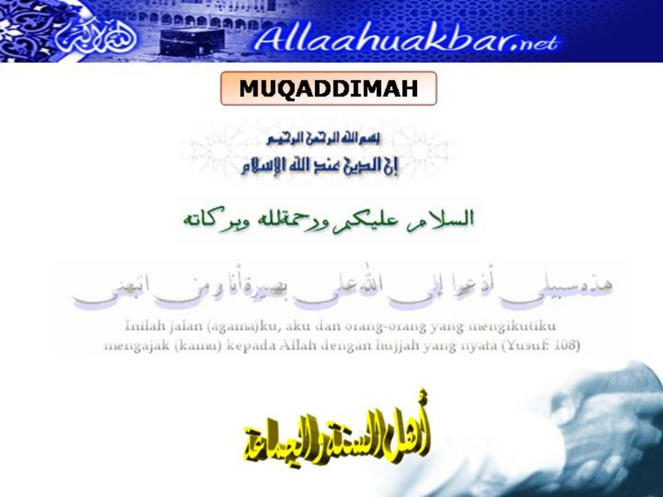 Segala puji bagi Alloh subhanahu wa ta'ala, dan tidak ada pujian selain bagi-Nya.