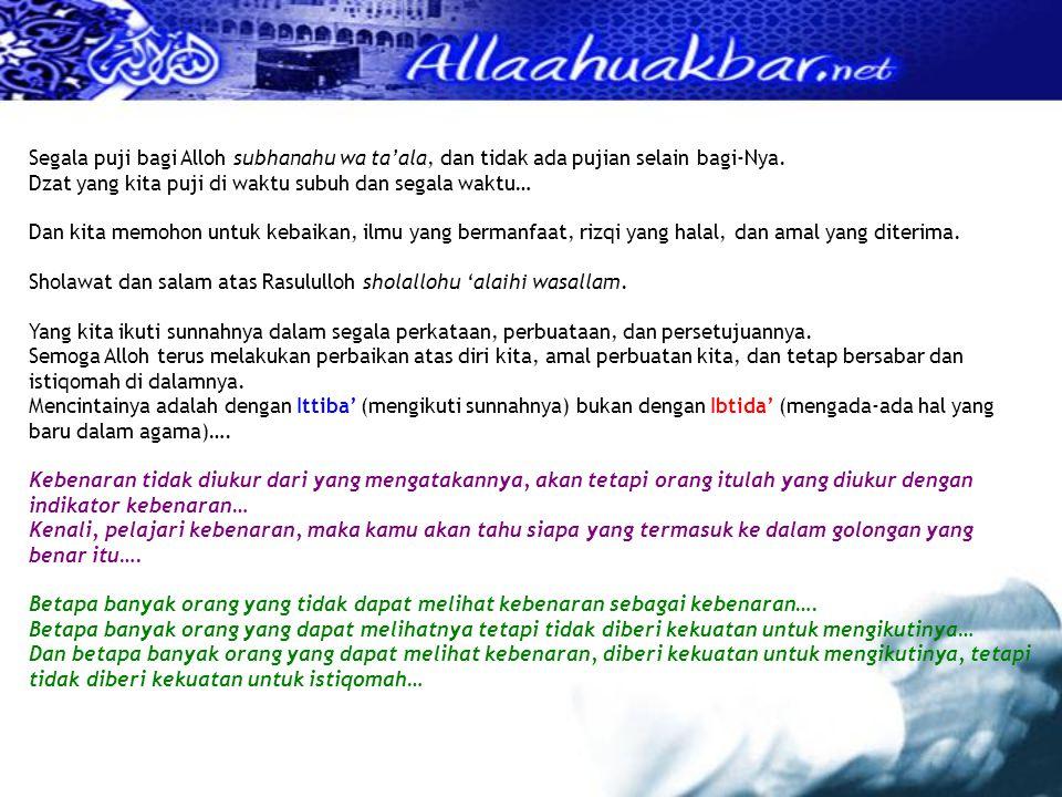 Banyak dari kaum muslimin yang tidak mengerti dan memahami bagaimana bentuk Islam itu sesungguhnya.