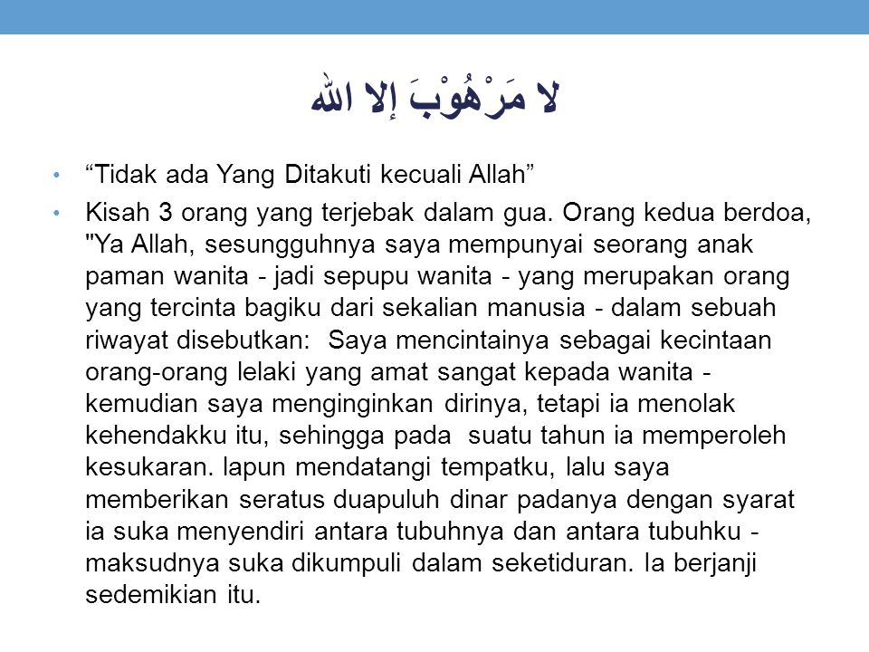 """لا مَرْهُوْبَ إلا الله """"Tidak ada Yang Ditakuti kecuali Allah"""" Kisah 3 orang yang terjebak dalam gua. Orang kedua berdoa,"""