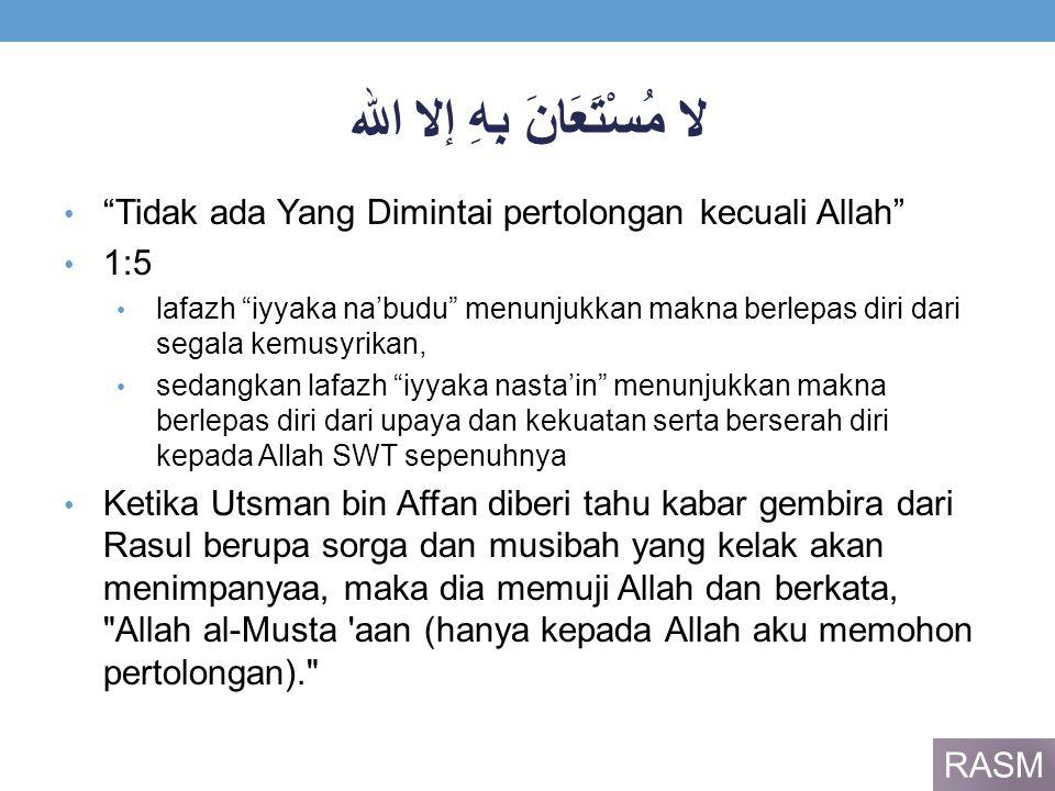 """لا مُسْتَعَانَ بِهِ إلا الله """"Tidak ada Yang Dimintai pertolongan kecuali Allah"""" 1:5 lafazh """"iyyaka na'budu"""" menunjukkan makna berlepas diri dari sega"""