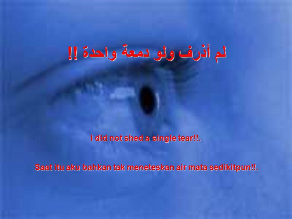 أخبرني الجيران أن أمي.... توفيت. My neighbors said that she died. Tetanggaku mengatakan bahwa ibuku telah meninggal.