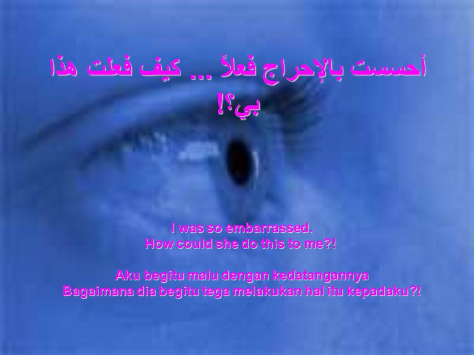 .....مع حبي..... …With my love to you… …Dengan segenap cinta ibu untukmu...