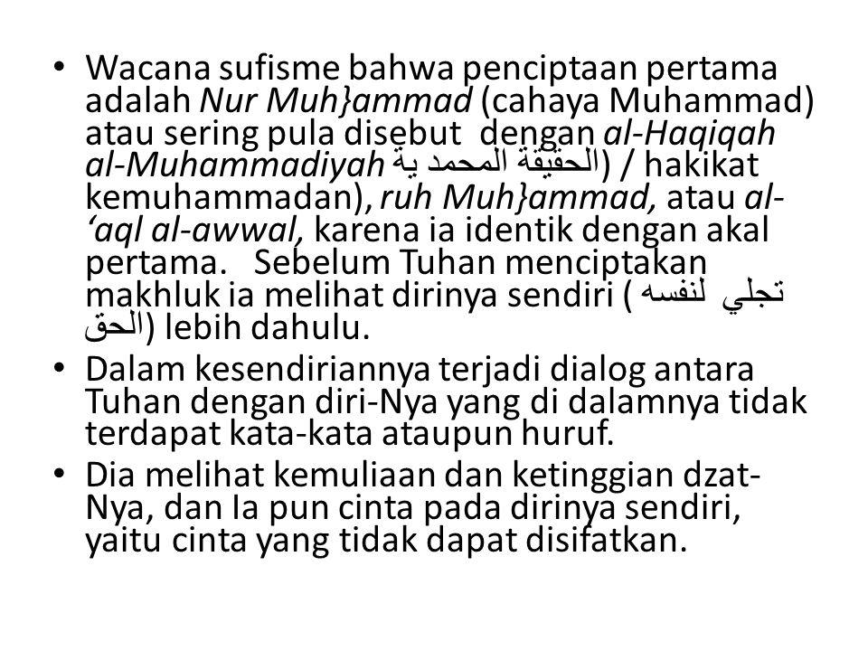 Wacana sufisme bahwa penciptaan pertama adalah Nur Muh}ammad (cahaya Muhammad) atau sering pula disebut dengan al-Haqiqah al-Muhammadiyah الحقيقة المح