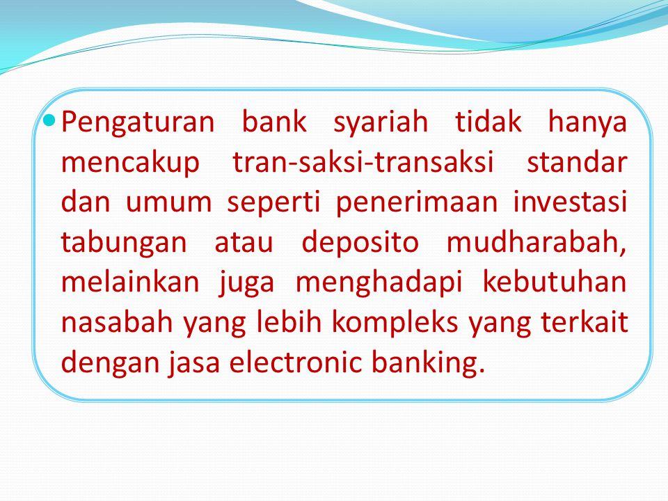 pertama menerapkan visi baru pengembangan perbankan syariah pada fase I tahun 2008 membangun pemahaman perbankan syariah sebagai Beyond Banking, dengan pencapaian target asset sebesar Rp.50 triliun dan pertumbuhan industri sebesar 40%, fase II tahun 2009 menjadikan perbankan syariah Indonesia sebagai perbankan syariah paling atraktif di ASEAN, dengan pencapaian target asset sebesar Rp.87 triliun dan pertumbuhan industri sebesar 75%.