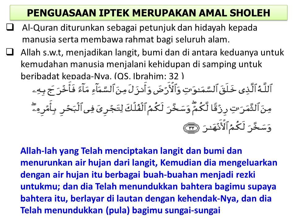 PENGUASAAN IPTEK MERUPAKAN AMAL SHOLEH AAl-Quran diturunkan sebagai petunjuk dan hidayah kepada manusia serta membawa rahmat bagi seluruh alam.