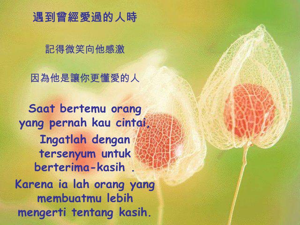 遇到人生中的貴人時 要記得好好感激 因為他是你人生的轉折點 Saat bertemu penolongmu, Ingat untuk bersyukur padanya.