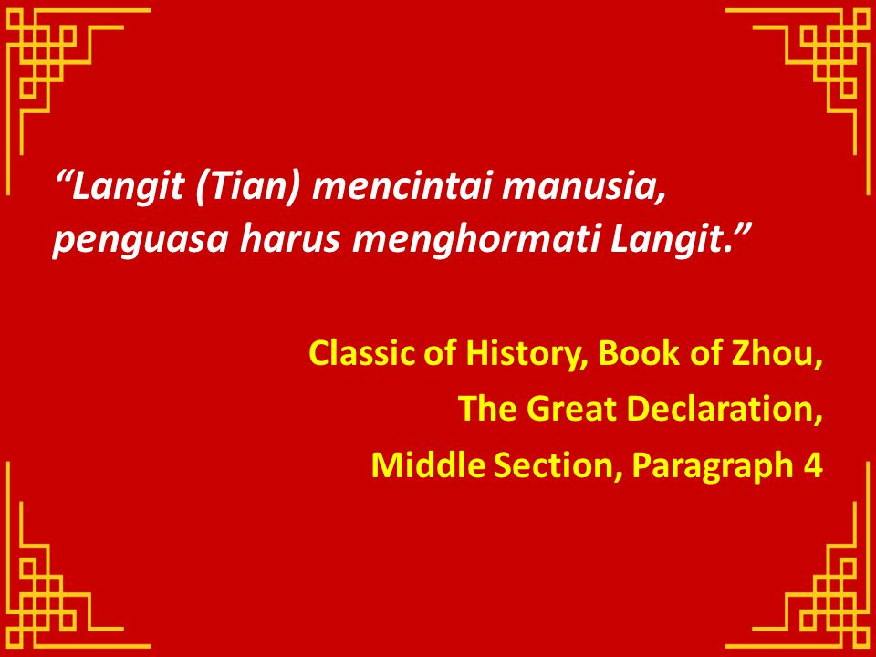 """Langit (Tian) mencintai manusia, penguasa harus menghormati Langit."" Classic of History, Book of Zhou, The Great Declaration, Middle Section, Paragra"