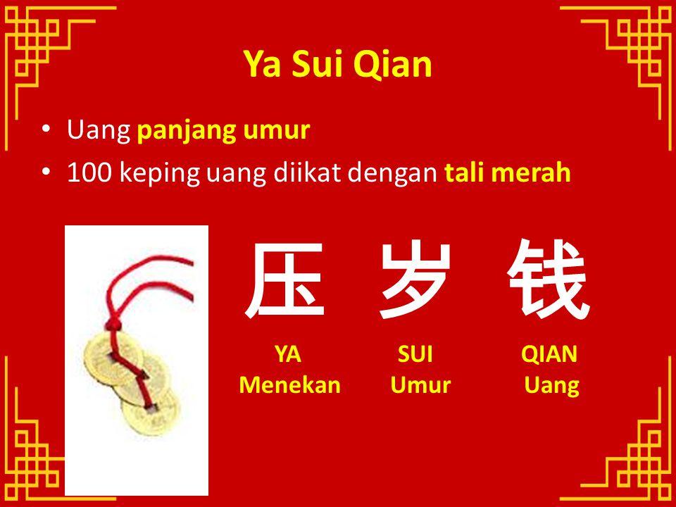 Ya Sui Qian Uang panjang umur 100 keping uang diikat dengan tali merah 压 岁 钱 YA SUI QIAN Menekan Umur Uang