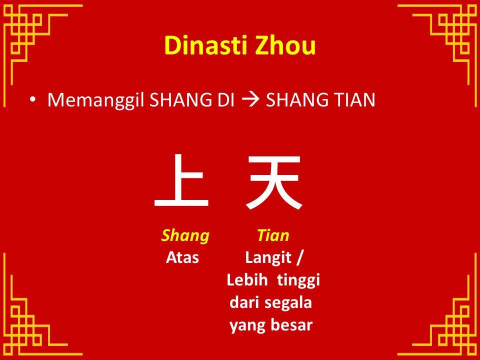 Dinasti Zhou Memanggil SHANG DI  SHANG TIAN 上 天 Shang Tian Atas Langit / Lebih tinggi dari segala yang besar