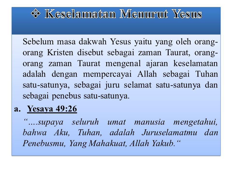 Ajaran dan doktrin penebusan dosa, nampaknya sebagai gabungan dari ajaran orang-orang musyrik penyembah berhala dengan peristiwa penyaliban yang diyak