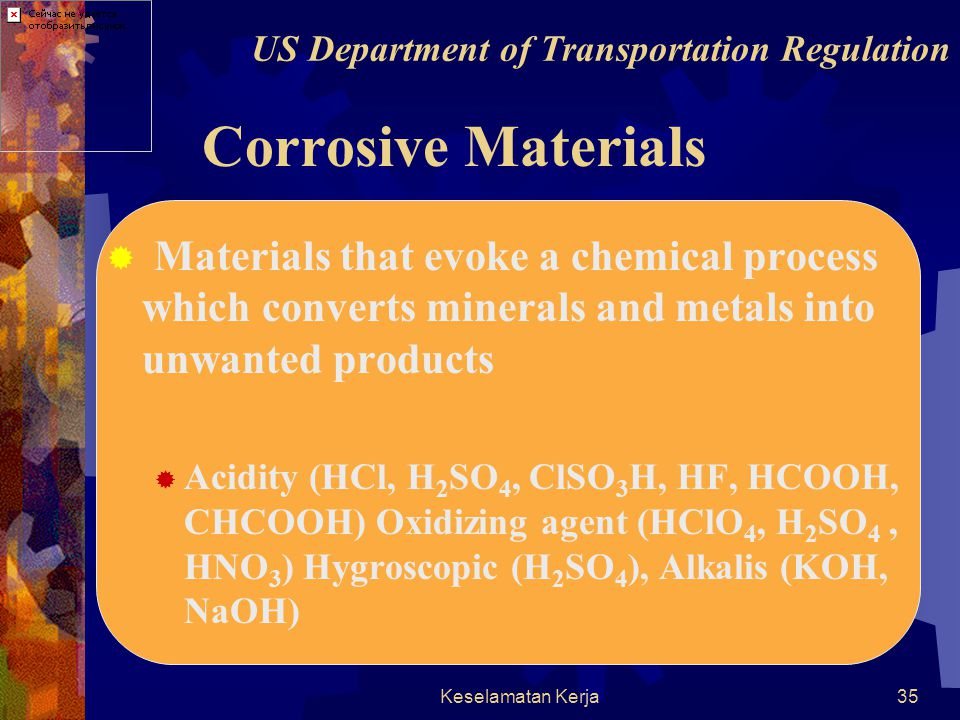 Keselamatan Kerja34 Hazardous Material Materials that were flammable, explosive, corrosive, toxic, radioactive or if it readily decomposes to oxygen at elevated temperatures.
