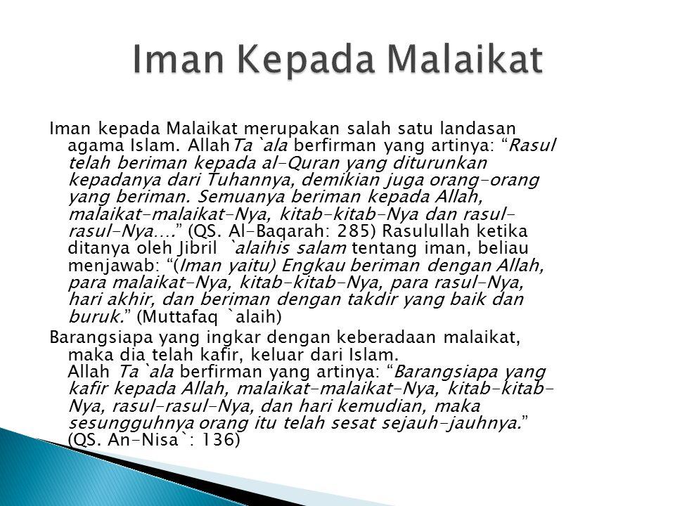 Nama-Nama 10 Malaikat Yang Wajib Kita Ketahui Dalam Ajaran Agama Islam - Rukun Iman Berikut ini adalah nama malaikat yang ada di Al-Quran maupun di Hadist Nabi dengan jumlah sepuluh malaikat yang harus kita ketahui nama dan jabatan atau tigas mereka.