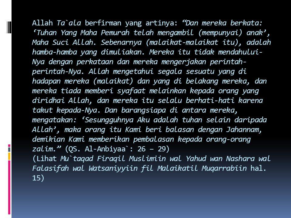 """ Syaikh DR. Muhammad bin `Abdul Wahhab al- `Aqiil mengatakan, """"Dalil-dalil dari al- Qur`an, as-Sunnah, dan ijma` (kesepakata n) kaum muslimin (tentan"""