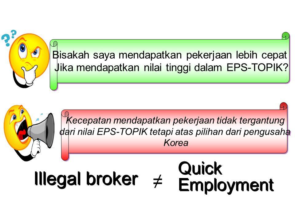 Dapatkah saya bekerja di Korea setelah Lulus EPS-TOPIK? Dapatkah saya bekerja di Korea setelah Lulus EPS-TOPIK? Hanya yang telah mengikuti prosedur se