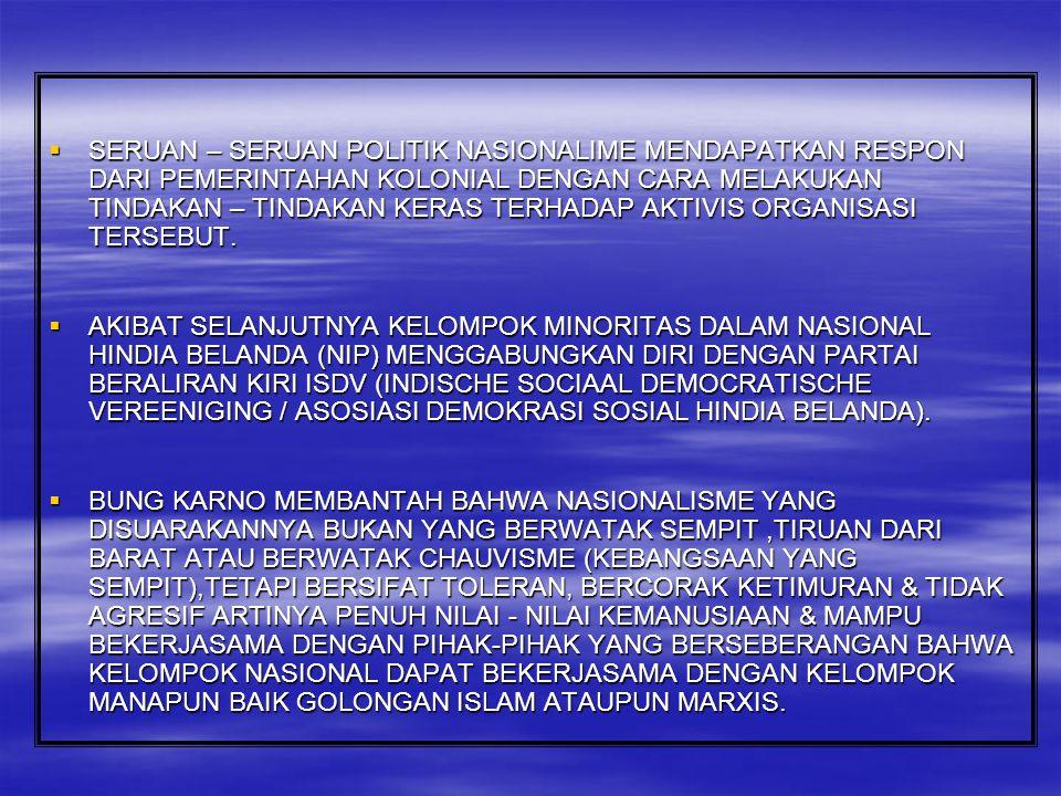 SUKU BANGSA KEBUDAYAAN BAHASA UNSUR PEMBENTUK IDENTITAS NASIONAL (MERUJUK BANGSA YANG MAJEMUK) SUKU BANGSA AGAMAKEBUDAYAAN BAHASA GOLONGAN SOSIAL YANG KHUSUS BERSIFAT ASKRIPTIF (ADA SEJAK LAHIR) YANG SAMA CORAKNYA DENGAN GOLONGAN UMUR DAN JENIS KELAMIN.