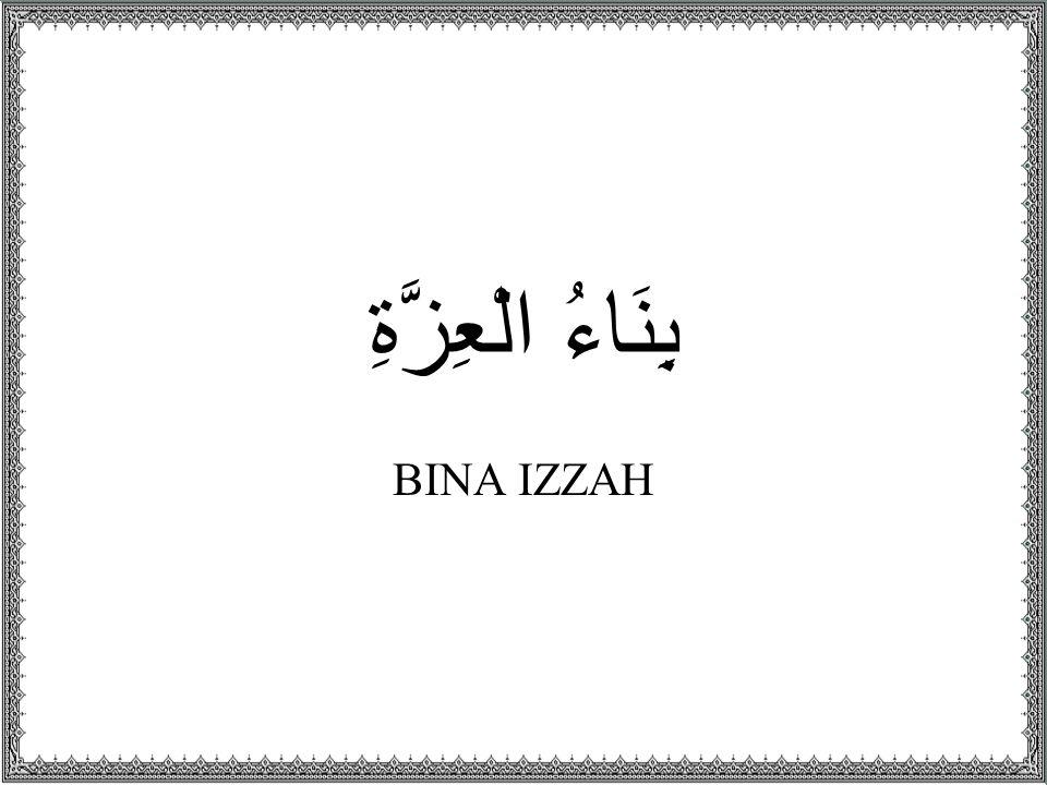 Izzah dan Kibr Izzah dan kibr (sombong) secara lahiriyah sama, yang berbeda motivasinya –Izzah untuk Islam –Kibr untuk diri sendiri atau kelompok Contoh: –Miqdad naik kuda pada perang Badar dengan gagahnya di hadapan tentara kafir.