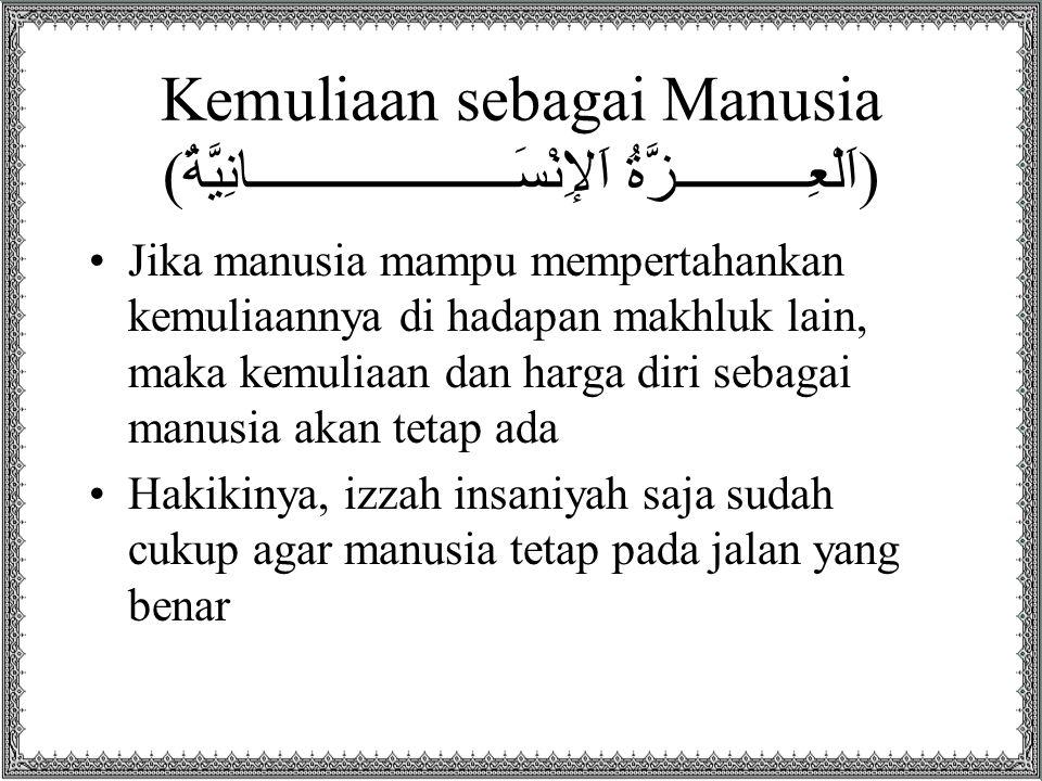 INDIVIDU MUSLIM (اَلْفَرْدُ اَلْمُسْـــــــلِمُ) Alhamdulillah, Allah telah memilih kita sebagai manusia yang MUSLIM 10:100 keimanan itu ada pada diri seseorang atas idzin Allah Ini adalah ni'mat yang besar, karena kebanyakan manusia sekarang ini tidak beriman kepada Allah (muslim 23%) 12:103