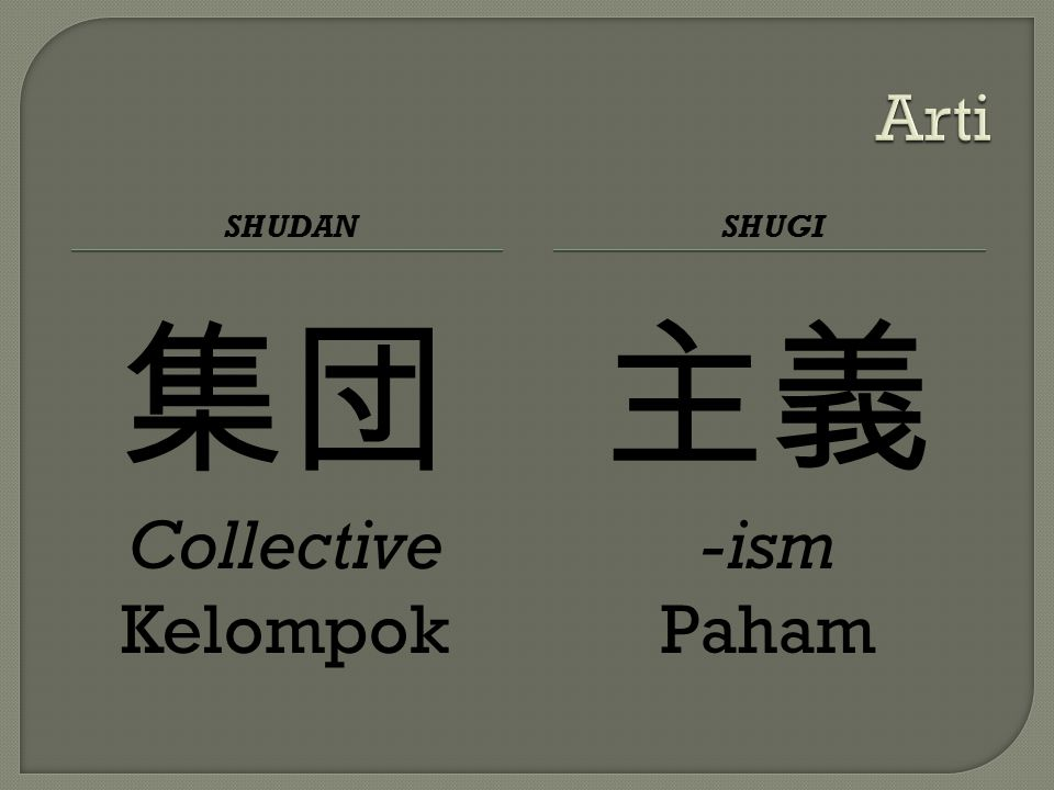 SHUDANSHUGI 集団 Collective Kelompok 主義 -ism Paham