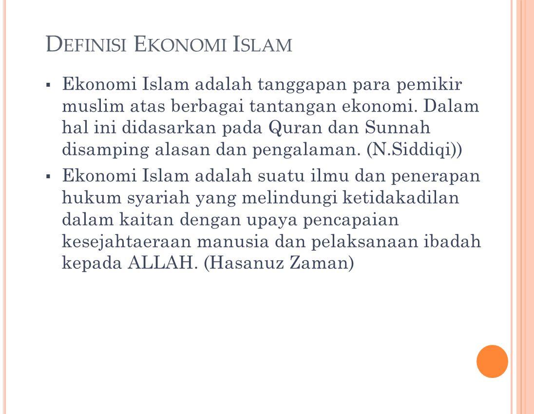 PERADABAN ISLAM DAN ILMU PENGETAHUAN Peradaban Islam adalah terjemahan dari bahasa arab al-Hadharah al-Islamiyah.