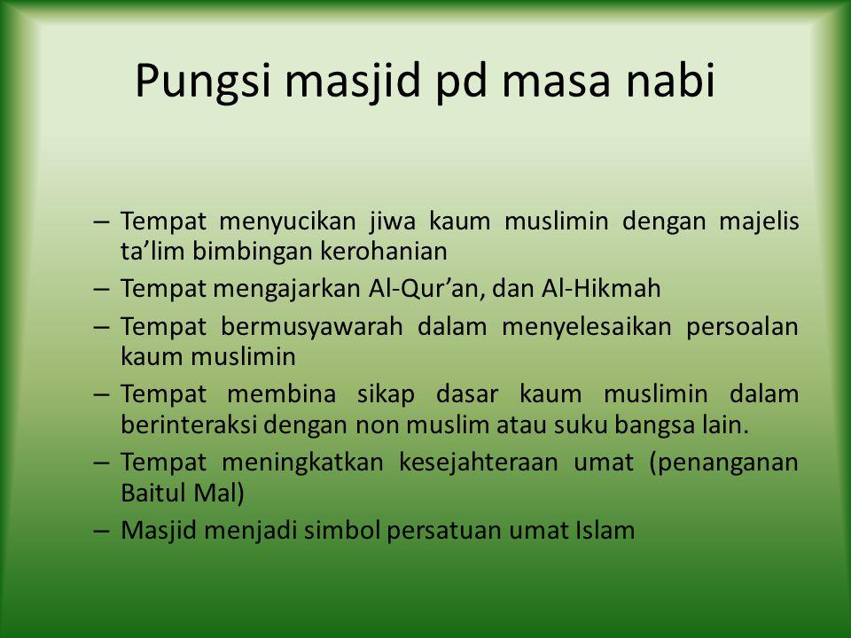 Lanjutan Sejarah juga mencatat, bahwa negeri- negeri islam menjadi pusat kebudayaan dan ilmu pengetahuan.