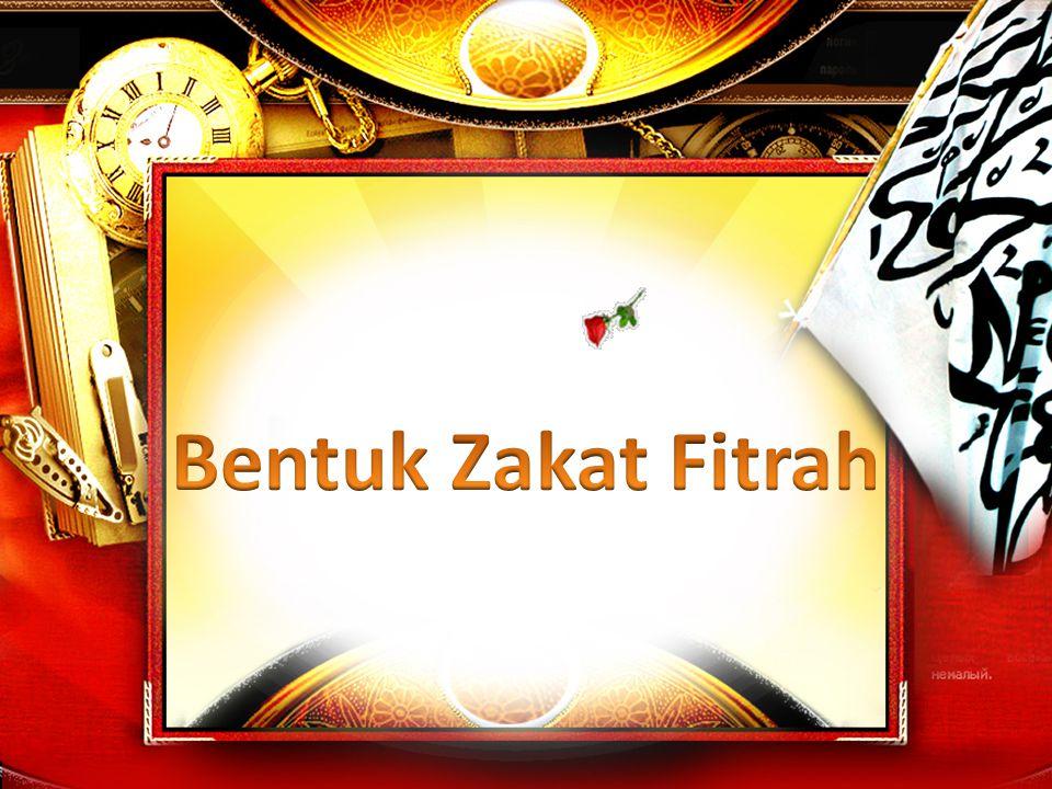 Para ulama berbeda pendapat mengenai mustahiq zakat fitrah.