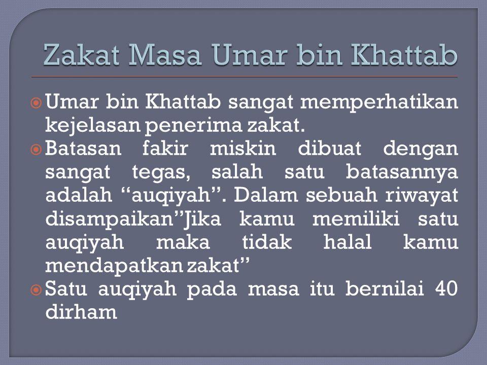 """ Umar bin Khattab sangat memperhatikan kejelasan penerima zakat.  Batasan fakir miskin dibuat dengan sangat tegas, salah satu batasannya adalah """"auq"""