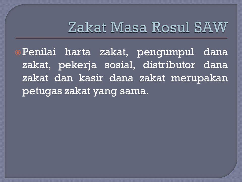  Penilai harta zakat, pengumpul dana zakat, pekerja sosial, distributor dana zakat dan kasir dana zakat merupakan petugas zakat yang sama.