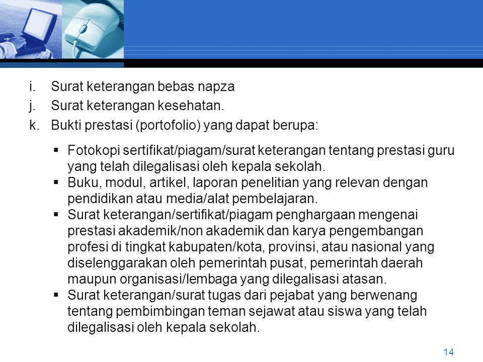 a.Biodata peserta Program PPG Dalam Jabatan.