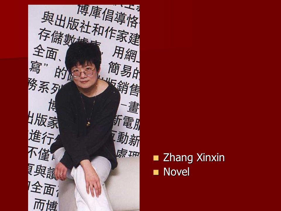 Zhang Xinxin Zhang Xinxin Novel Novel