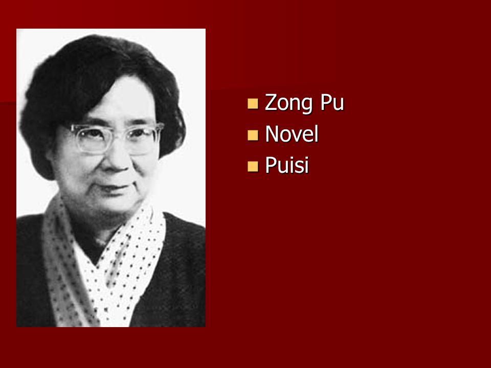 Zong Pu Zong Pu Novel Novel Puisi Puisi
