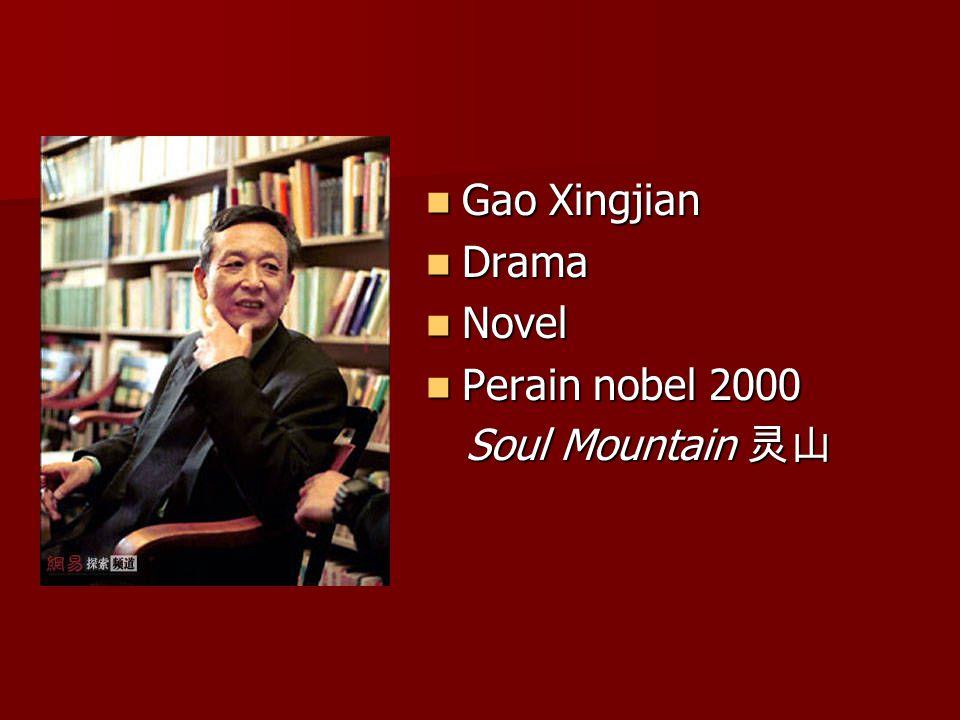 Gao Xingjian Gao Xingjian Drama Drama Novel Novel Perain nobel 2000 Perain nobel 2000 Soul Mountain 灵山 Soul Mountain 灵山