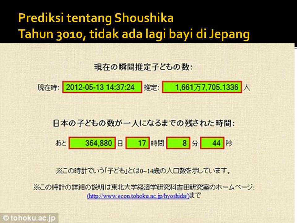  Jika kondisi seperti ini terus berjalan, tahun 3011 tidak ada lagi bayi di Jepang