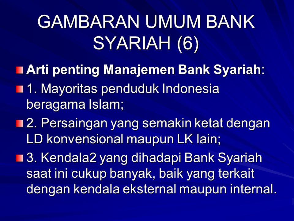 GAMBARAN UMUM BANK SYARIAH (5) Tujuan Bank Syariah: mendapatkan berkah dari Allah Swt., dalam arti dalam menjalankan operasi bank syariah dianggap mer