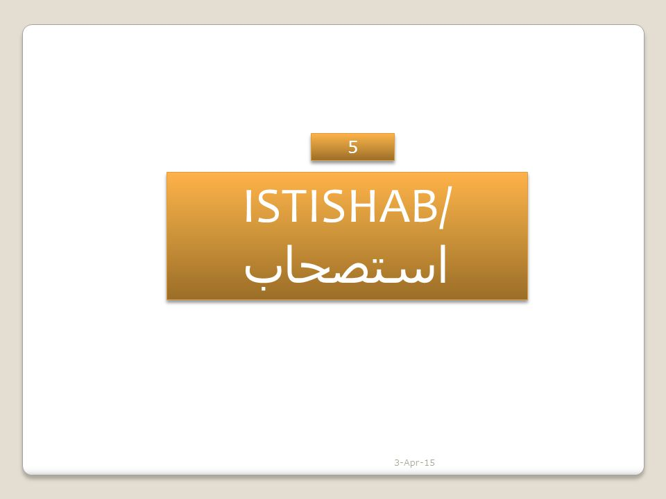 ISTISHAB/ استصحاب 5 5 3-Apr-15