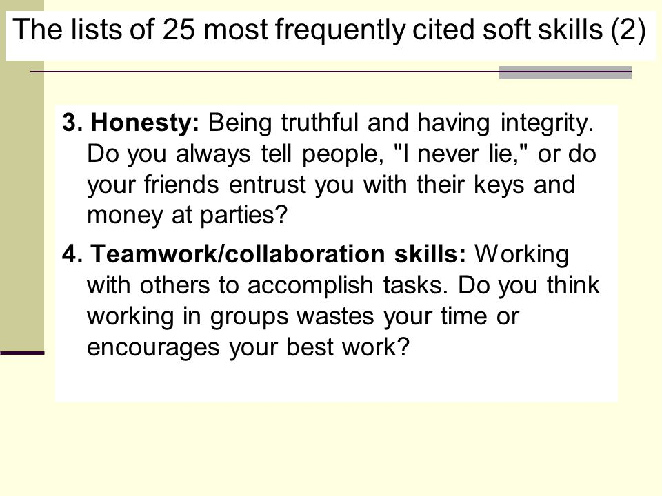 The lists of 25 most frequently cited soft skills (2) 3.